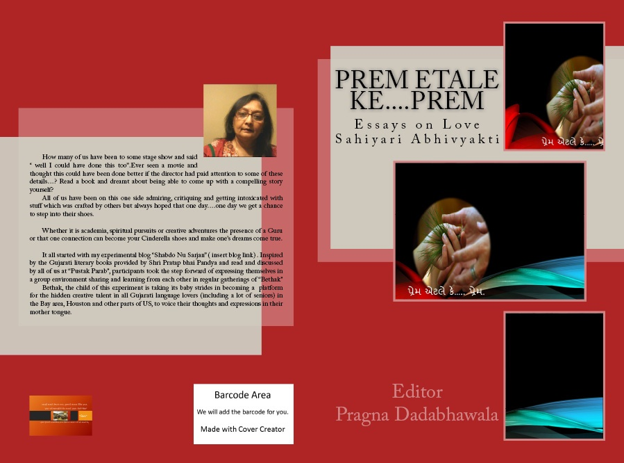 BookCoverPreview (1)